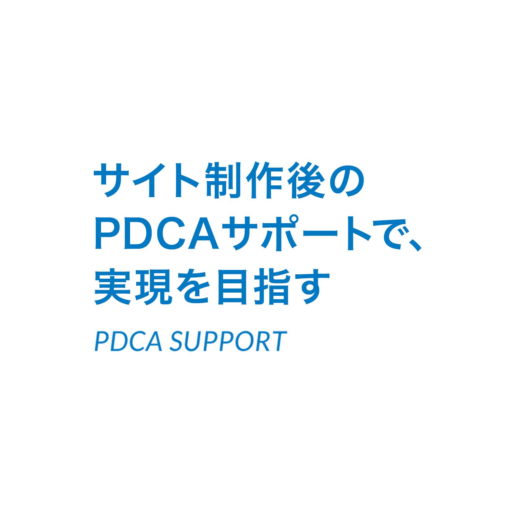 ホームページ制作 - オブ・ユース 大阪のホームページ制作会社